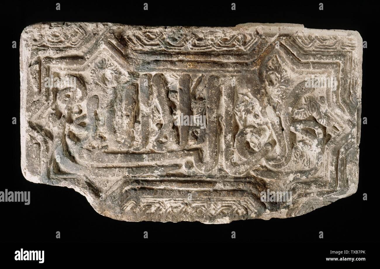 """""""Panel; en inglés: España, Granada, probablemente la arquitectura del siglo XV; elementos arquitectónicos pintados de estuco Panel 11 x 19 1/8 pulg. (27.940 x 48.58 cm) La Colección de Arte Islámico Madina, regalo de Camilla Chandler Frost (M.2002.1.685) el Arte Islámico actualmente a la vista del público: Ahmanson edificio, piso 4; fecha del siglo XV QS:P571,+1450-00-00T00:00:00Z/7; ' Imagen De Stock"""