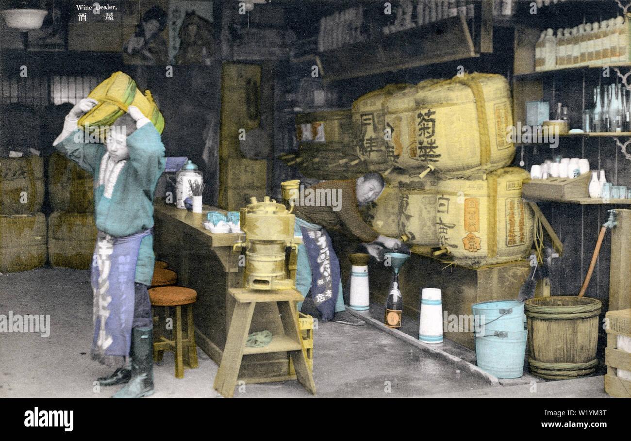 """[ 1930, Japón - El sake japonés Shop ] - tienda de sake. Esta postal es de una maravillosa serie llamada """"Imágenes de diversas ocupaciones de Japón"""", publicado en 1930. La serie ofrece un gran registro de pequeños negocios en Japón durante el temprano período Showa (1925-1989). Vintage del siglo xx postal. Imagen De Stock"""