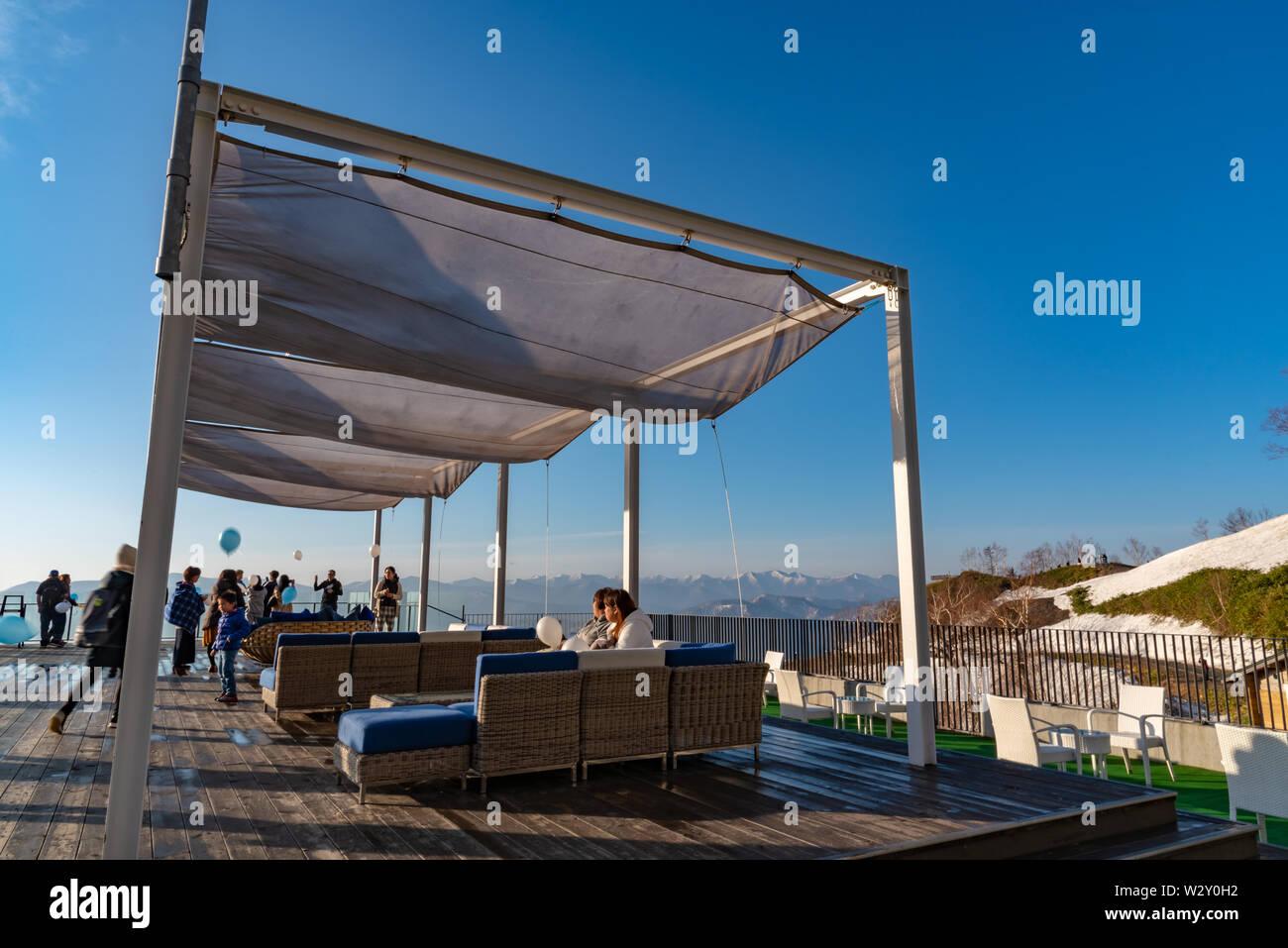 Vista Panorámica De Unkai Terraza En Verano Día Soleado En