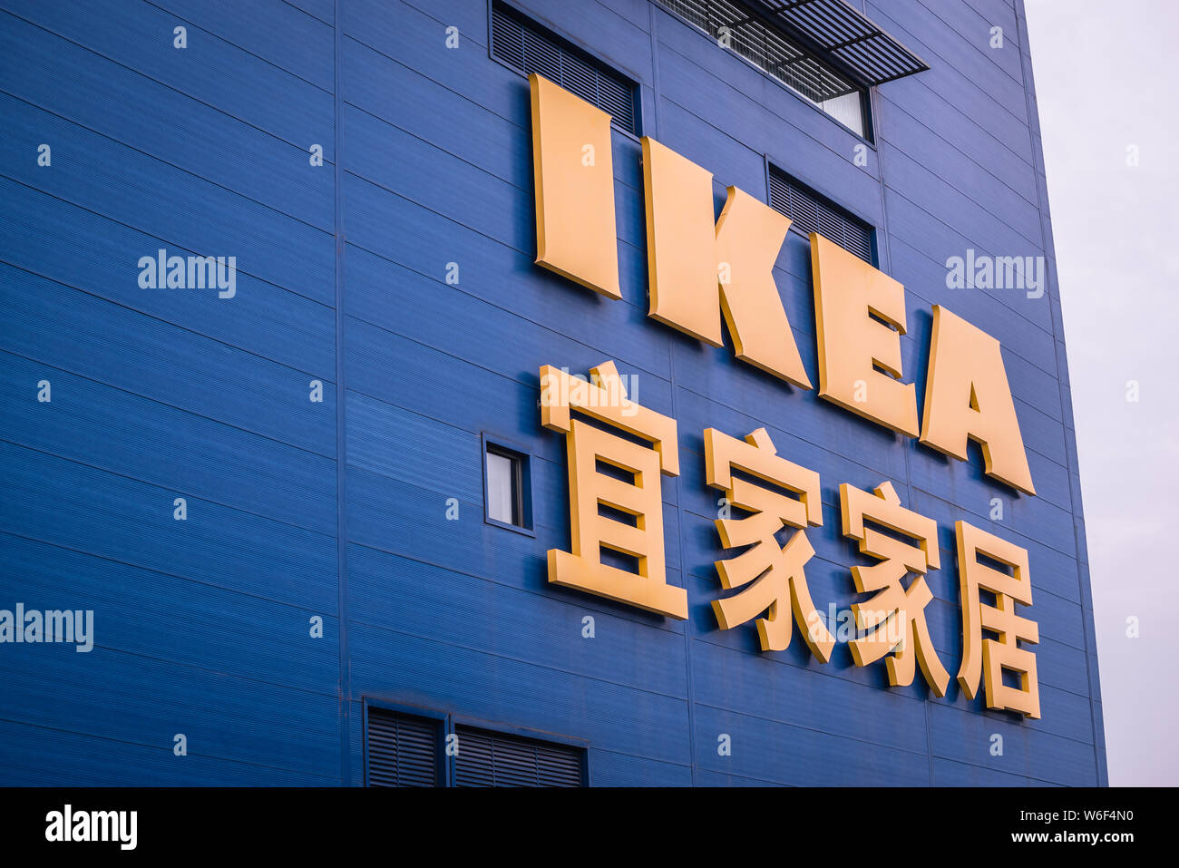 ikea in shanghai china