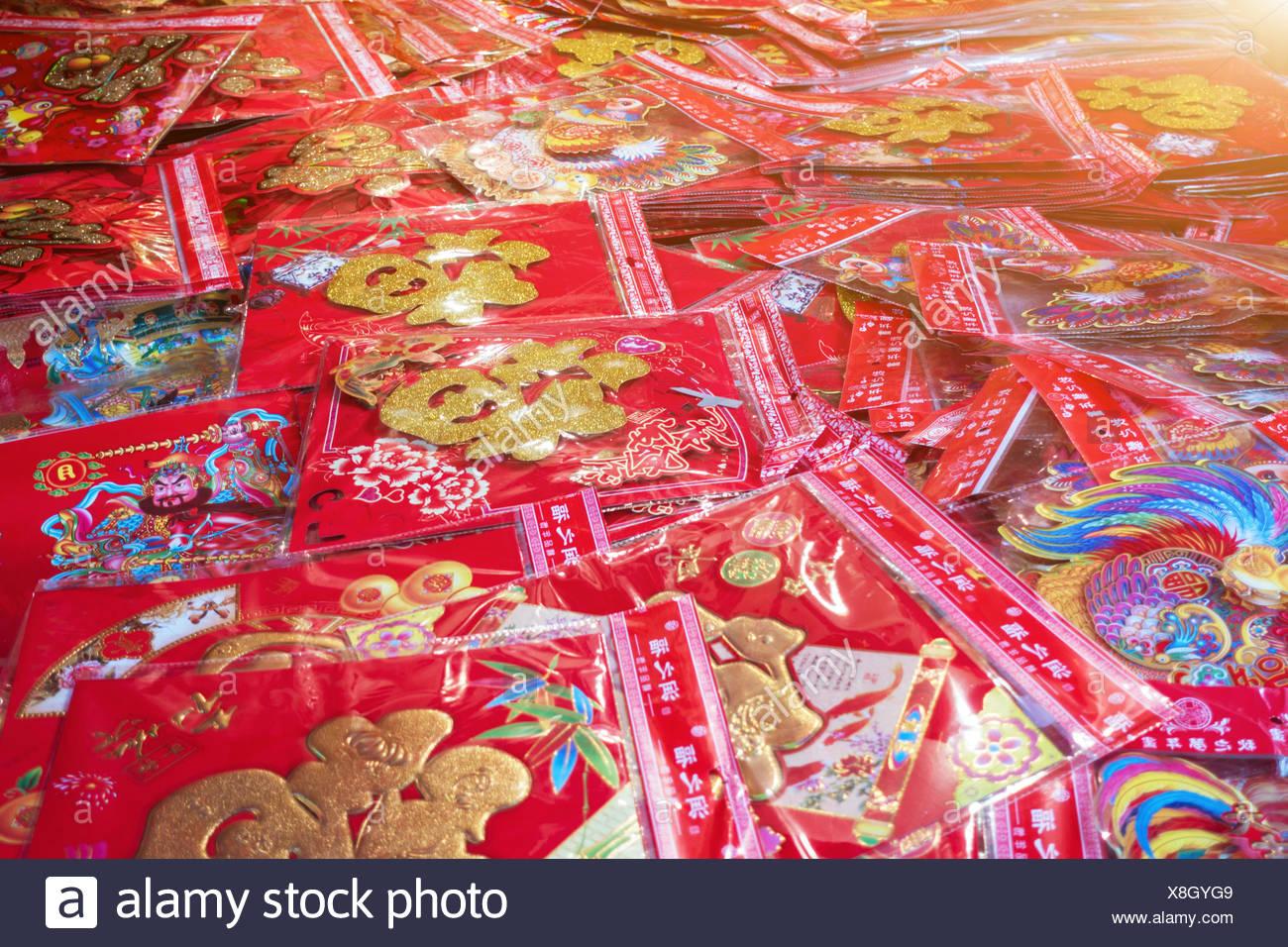Chino tradicional Festival Festival de Primavera Imagen De Stock