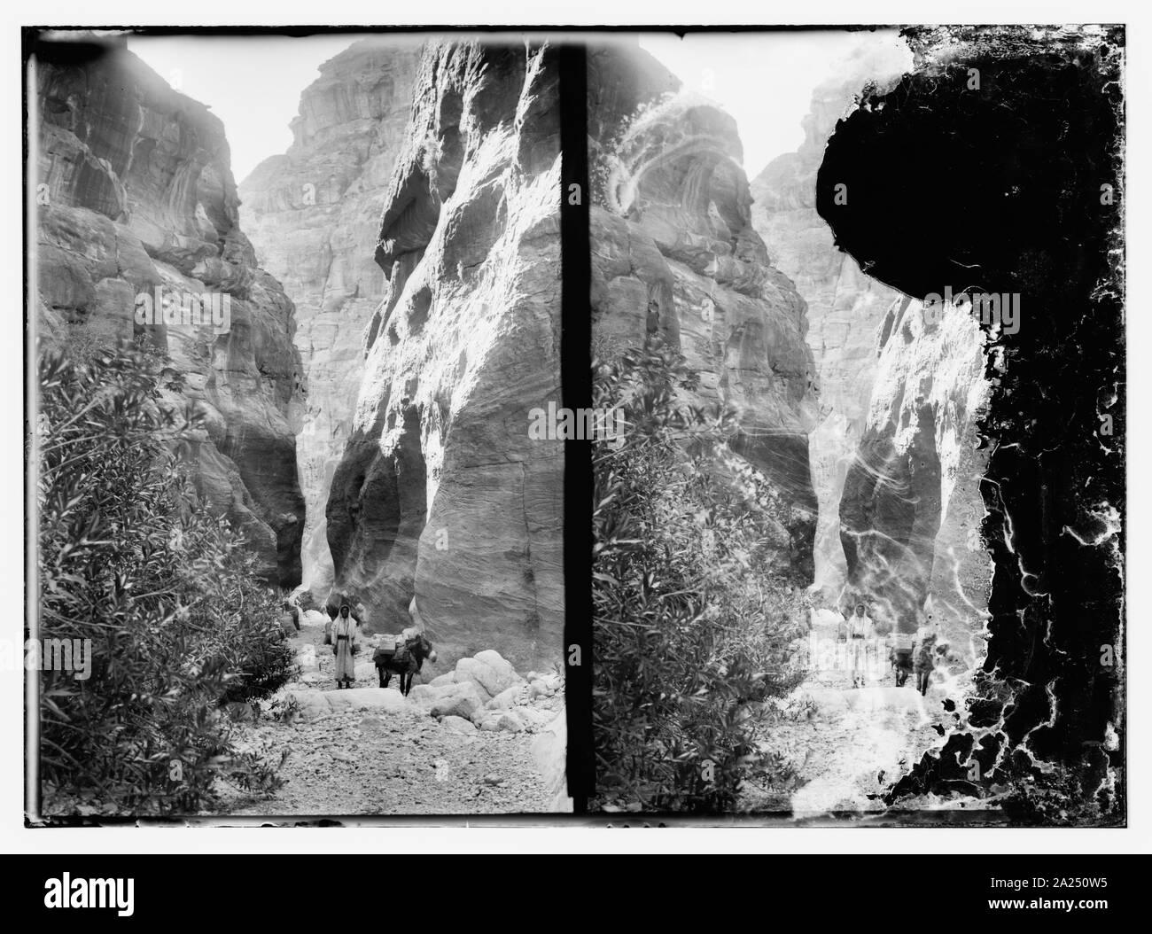 Petra, Sik entrée privée Banque D'Images