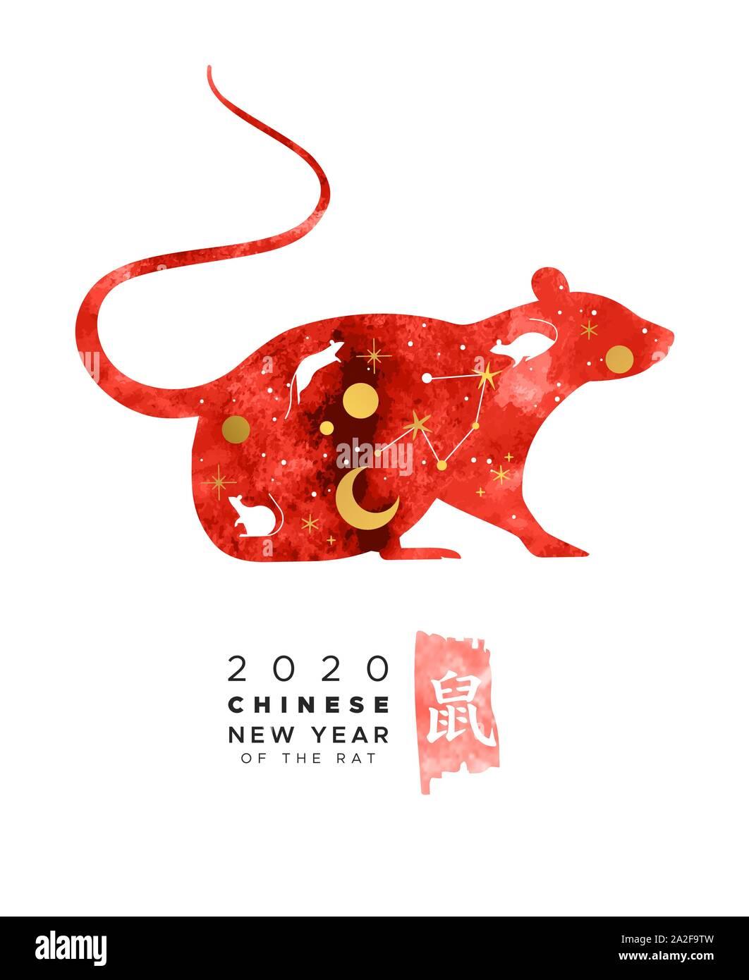 Carte De Lasie 2020.Le Nouvel An Chinois 2020 Carte De Voeux Illustration D