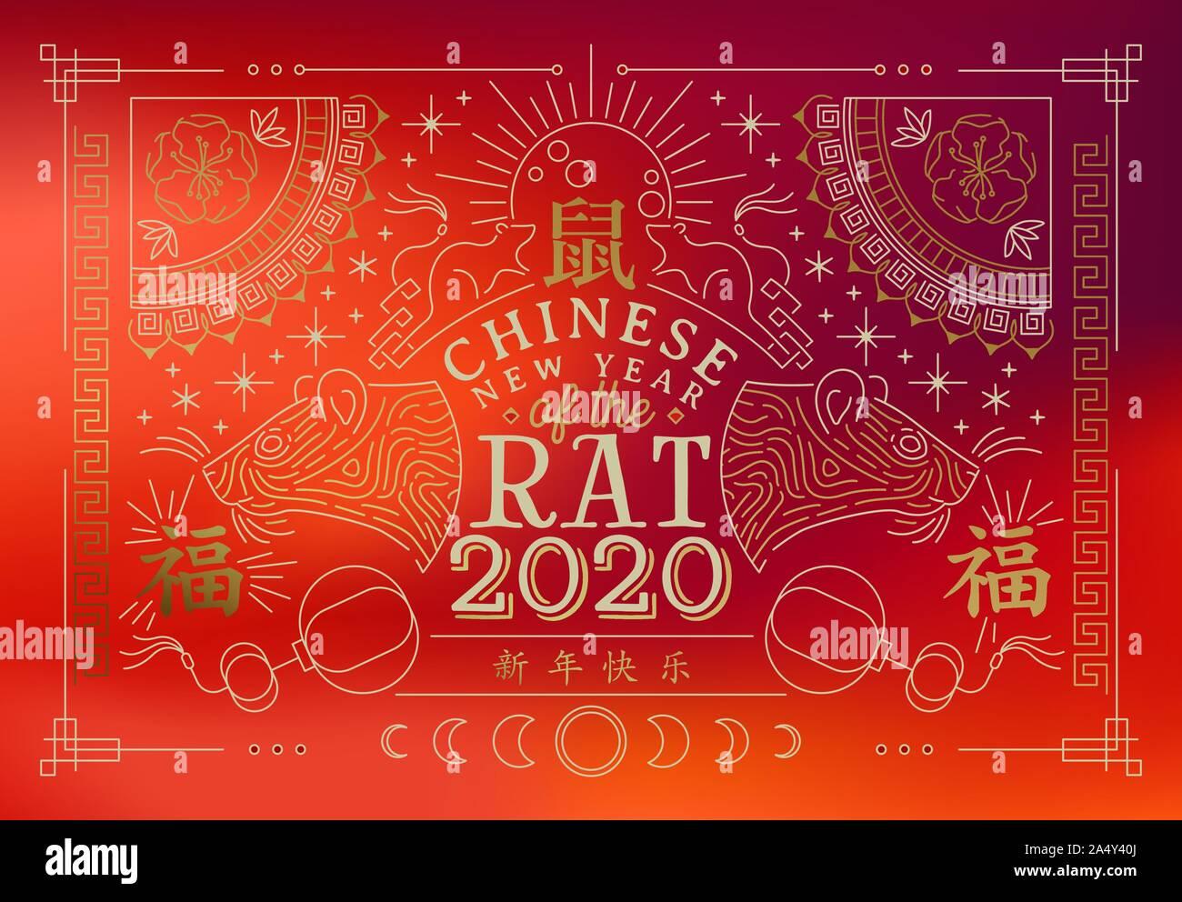 Le Nouvel An chinois 2020 carte de vœux de la souris d'or, décoration traditionnelle dans un style art moderne avec texte asiatique citation. Symbole calligraphie translati Illustration de Vecteur