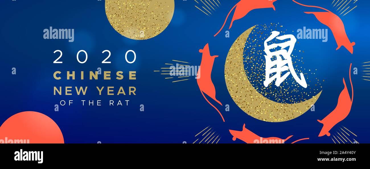 Le Nouvel An chinois 2020 bannière de la souris d'or Golden glitter animaux autour de lune, le luxe moderne de l'astrologie asiatique illustration. La calligraphie transl Illustration de Vecteur