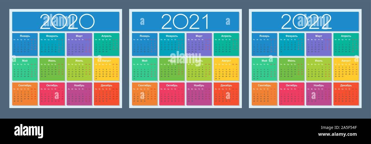 Calendrier Original 2022 Calendrier original pour 2020, 2021 et 2022 ans. Langue russe