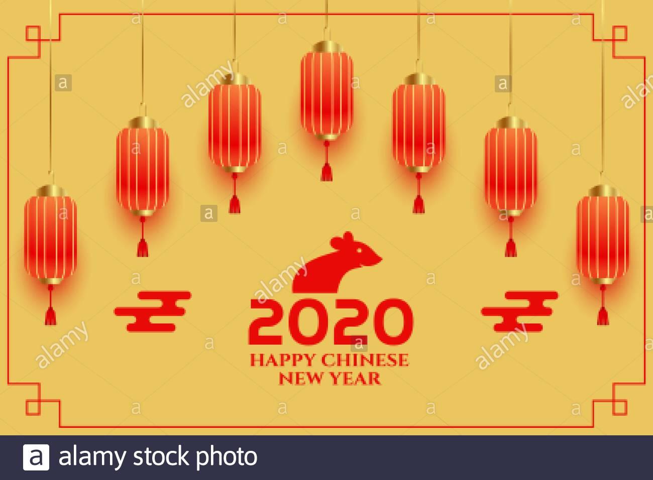 Nouvel an chinois 2020 décoration fond de voeux design Illustration de Vecteur