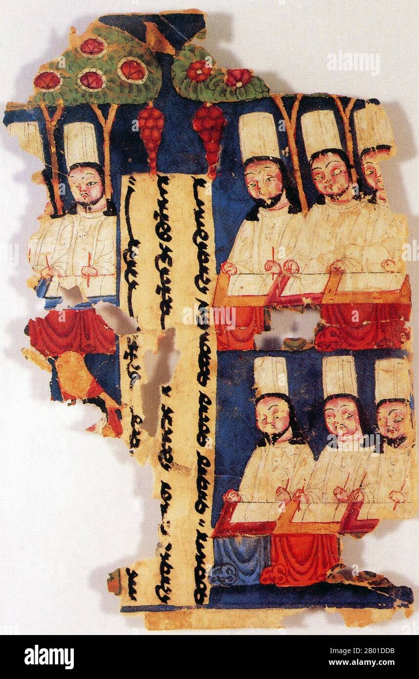Le manichéisme était la religion gnostique la plus importante. Le dualisme, que le monde lui-même, et toutes les créatures, faisaient partie d'une bataille entre le bien, représenté par Dieu, et le mauvais, les ténèbres, représenté par une puissance conduite par l'envie et le désir. Le manichéisme s'est répandu sur la plupart des pays connus du premier millénaire ce, de l'Espagne à la Chine. Mais la religion a disparu de l'Ouest au Xe siècle, et de la Chine au XIVe siècle. Aujourd'hui, il est éteint. Banque D'Images