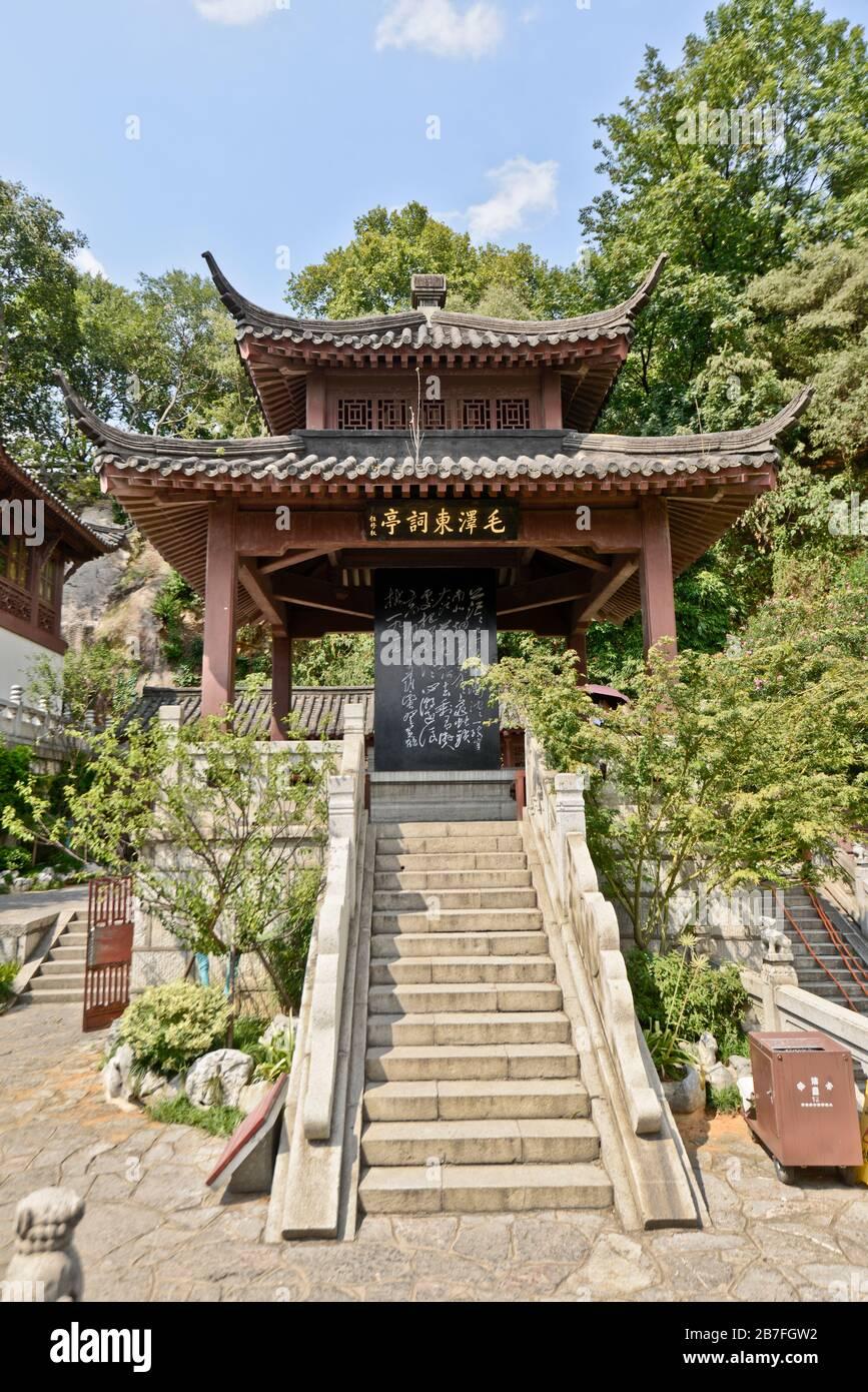Parc de la Tour de la grue jaune : Pavillon des stèles de Mao Zedong ci - poèmes. Wuhan, Chine Banque D'Images