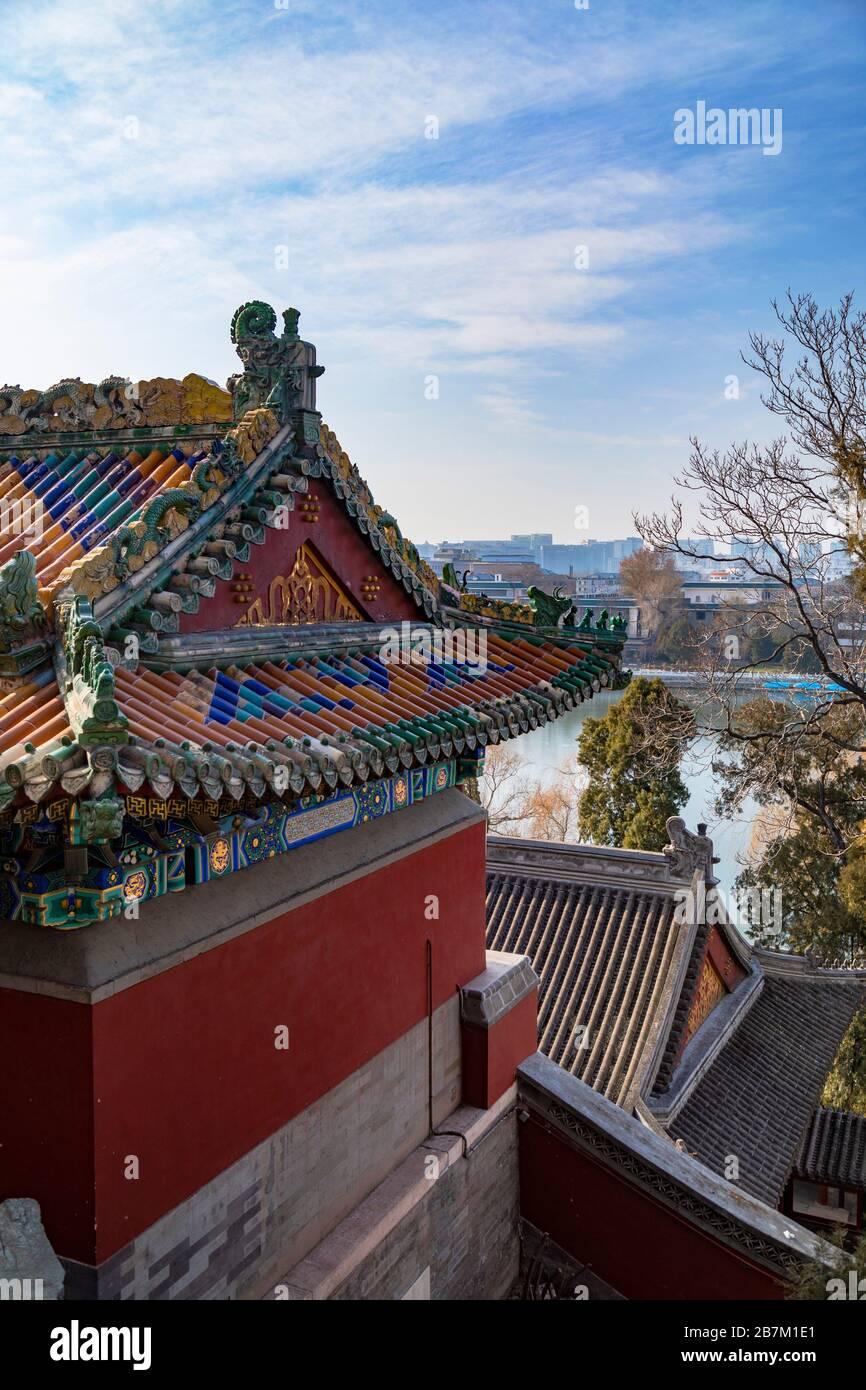 Palais Yuexin dans le parc Beihai, Beijing, Chine Banque D'Images