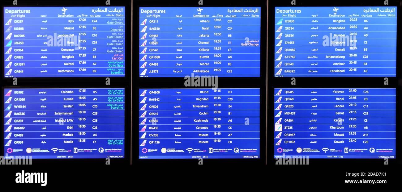 Vol à l'aéroport international de Hamad à Doha, au Qatar Banque D'Images
