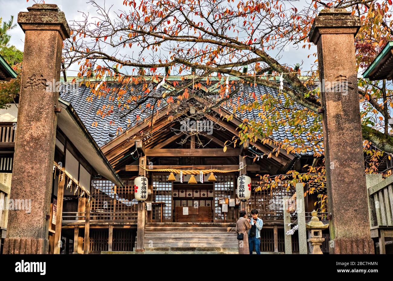 Sanctuaire d'Utasu à Higashi Chaya-gai, Kanazawa, Japon. Banque D'Images
