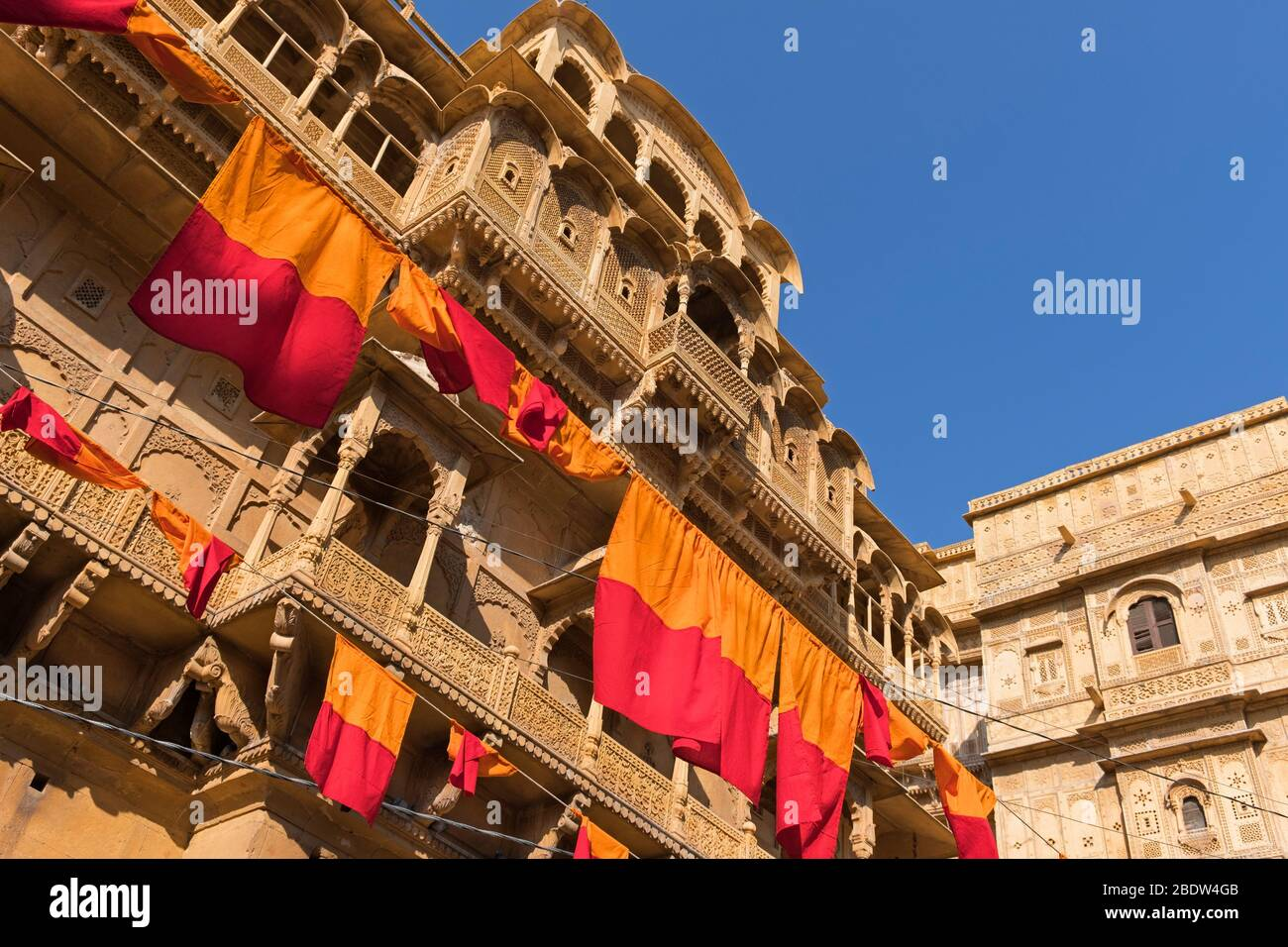 Raja Ka Mahal Palace Jaisalmer fort Rajasthan Inde Banque D'Images