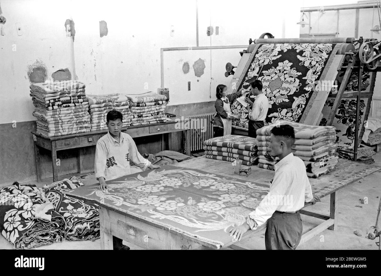 En juin 1958, la couverture de jacquard de la fabrique de filature de laine Yinchuan Banque D'Images