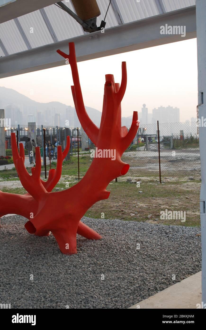 Hong Kong Shenzhen Architecture Biennale 2009 Biennale bi-ville de l'Urbanisme Architecture à Shenzhen, Chine Designers Artists Festival Banque D'Images
