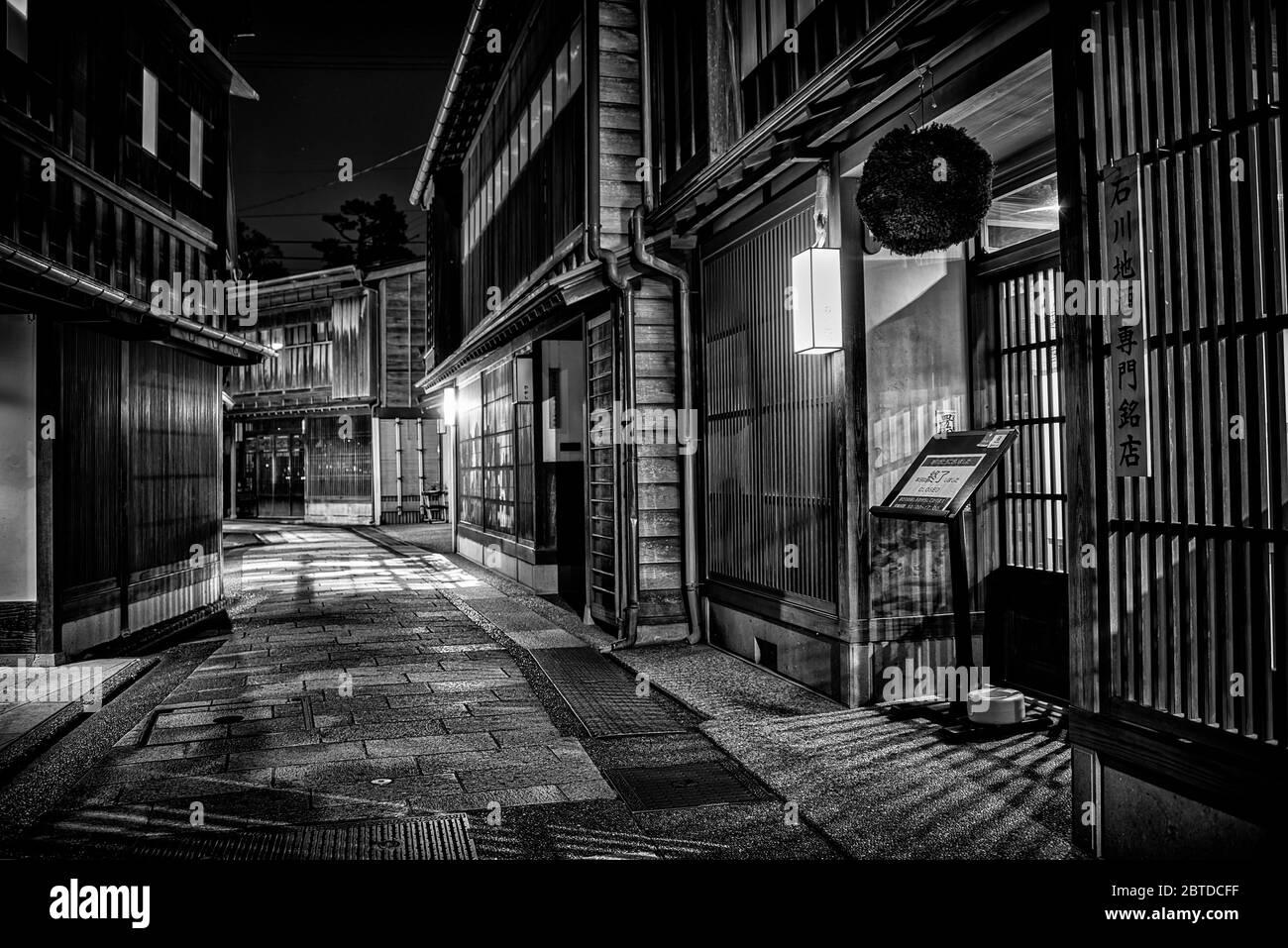 Quartier Higashi Chaya, Kanazawa, Japon. Banque D'Images