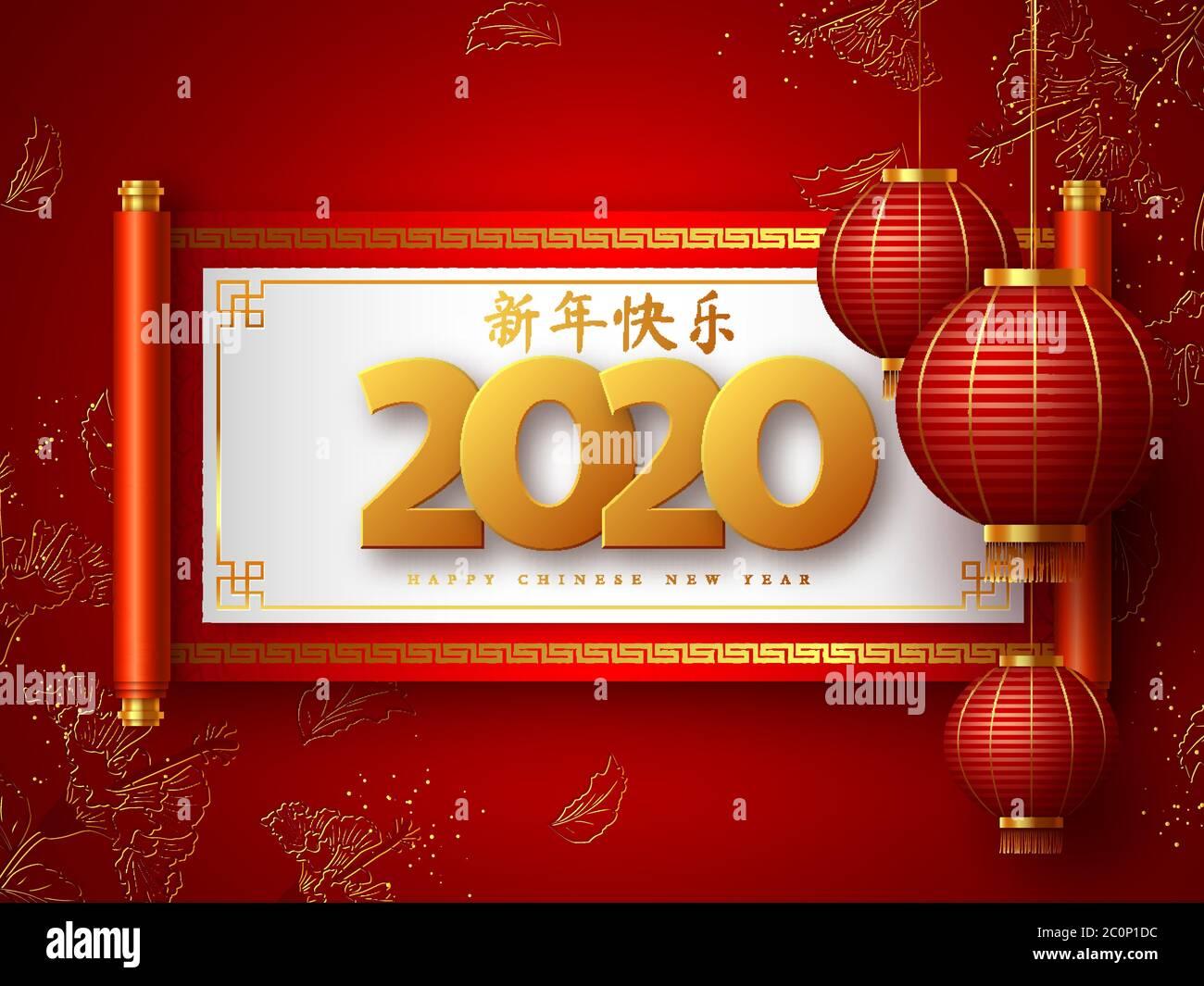 Nouvel an chinois 2020. Illustration de Vecteur