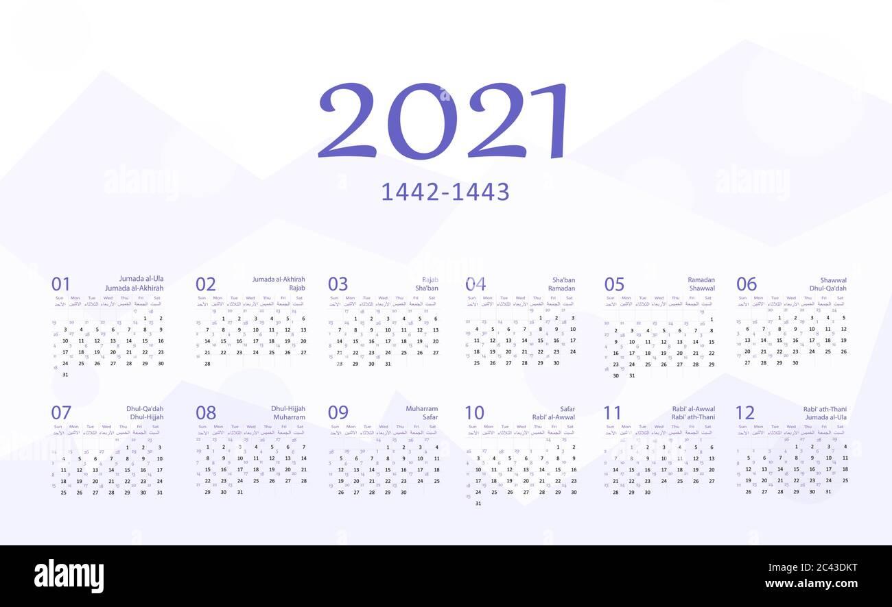 Calendrier Islamique 2021 Hijra Banque d'image et photos   Page 2   Alamy