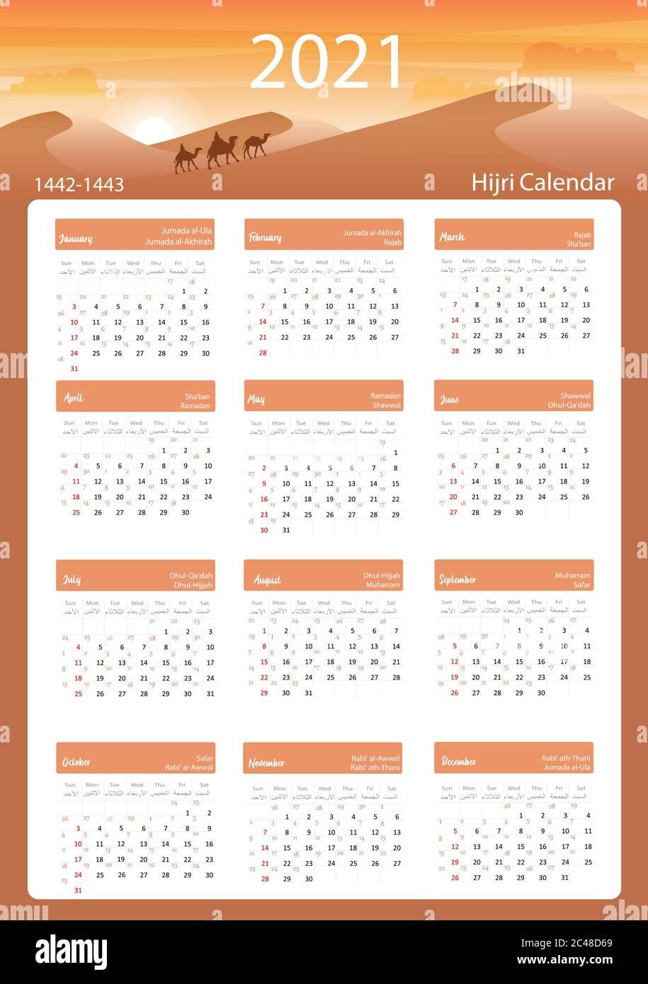 Calendrier Islamique 2021 Calendrier Islamique Banque d'image et photos   Alamy