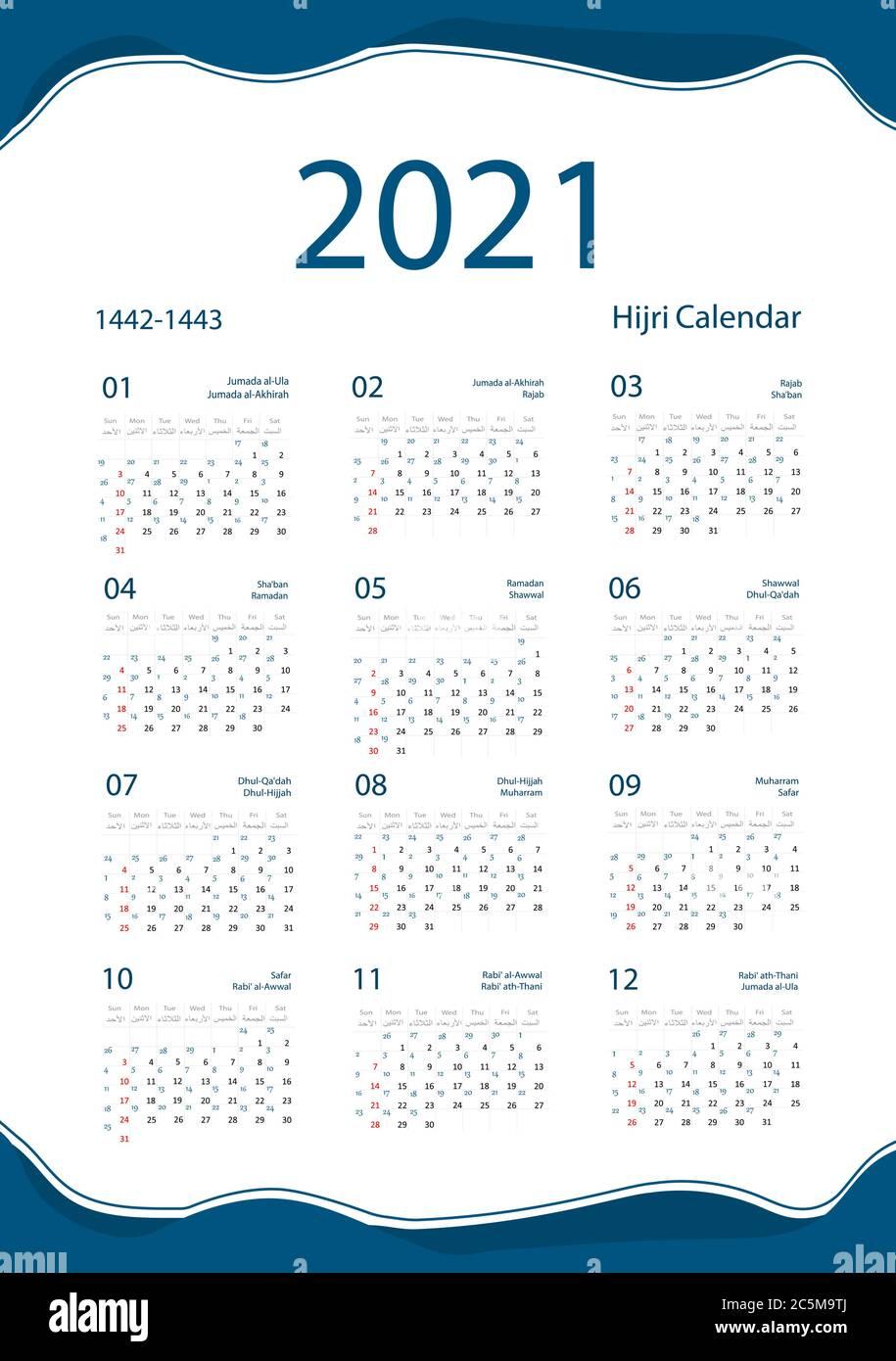 Calendrier Hégirien 2021 Hijri Banque d'image et photos   Alamy