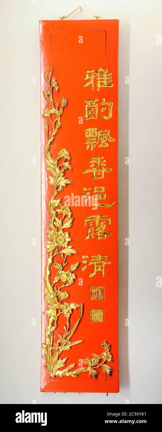 Panneau d'ornement vietnamien décoré de poèmes écrits en kaishu chinois de calligraphie. Vers 1840. Du Vietnam. Musée naval. Madrid. Espagne. Banque D'Images