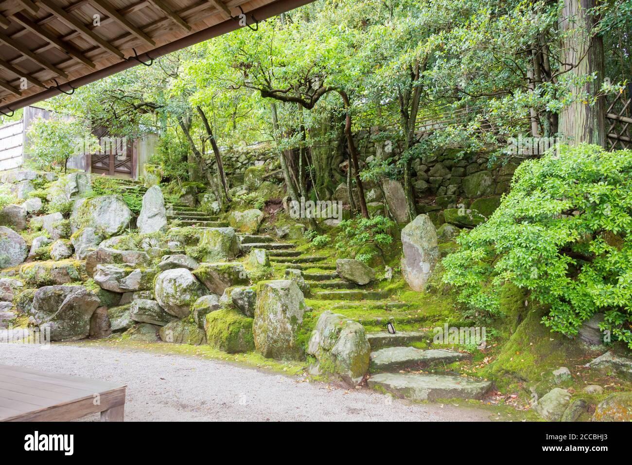 Jardin du milieu à la villa impériale de Shugakuin (Shugakuin Rikyu) à Kyoto, Japon. Il a été construit à l'origine par l'empereur retraité Go-Mizunoo. Banque D'Images