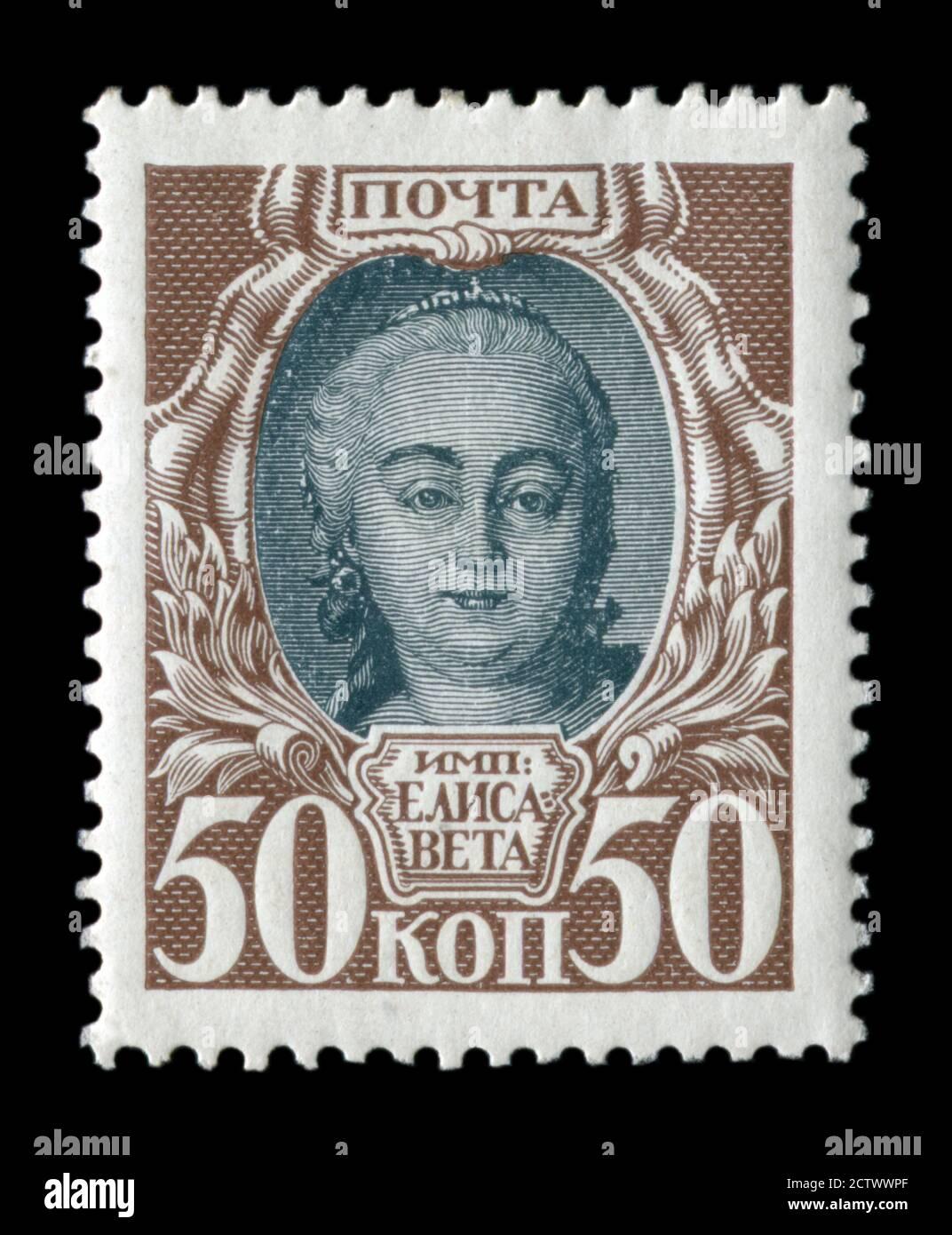 Timbre-poste historique russe : 300e anniversaire de la maison de Romanov. Dynastie tsariste de l'Empire russe, Élisabeth de Russie, 1613-1913 Banque D'Images