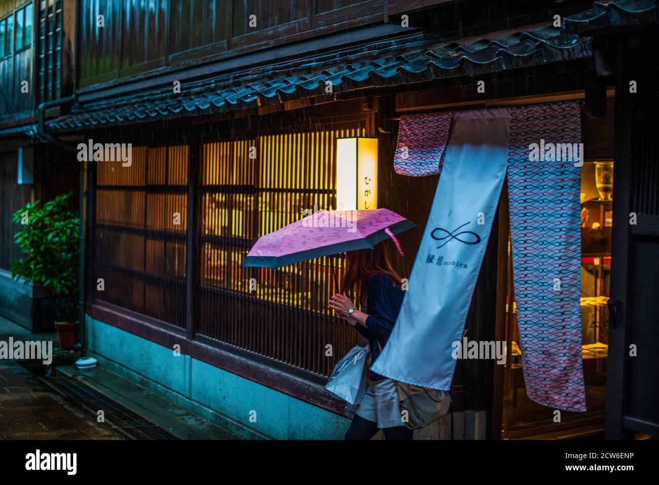 Le charmant quartier Higashi Chaya-gai de Kanazawa, Japon Banque D'Images
