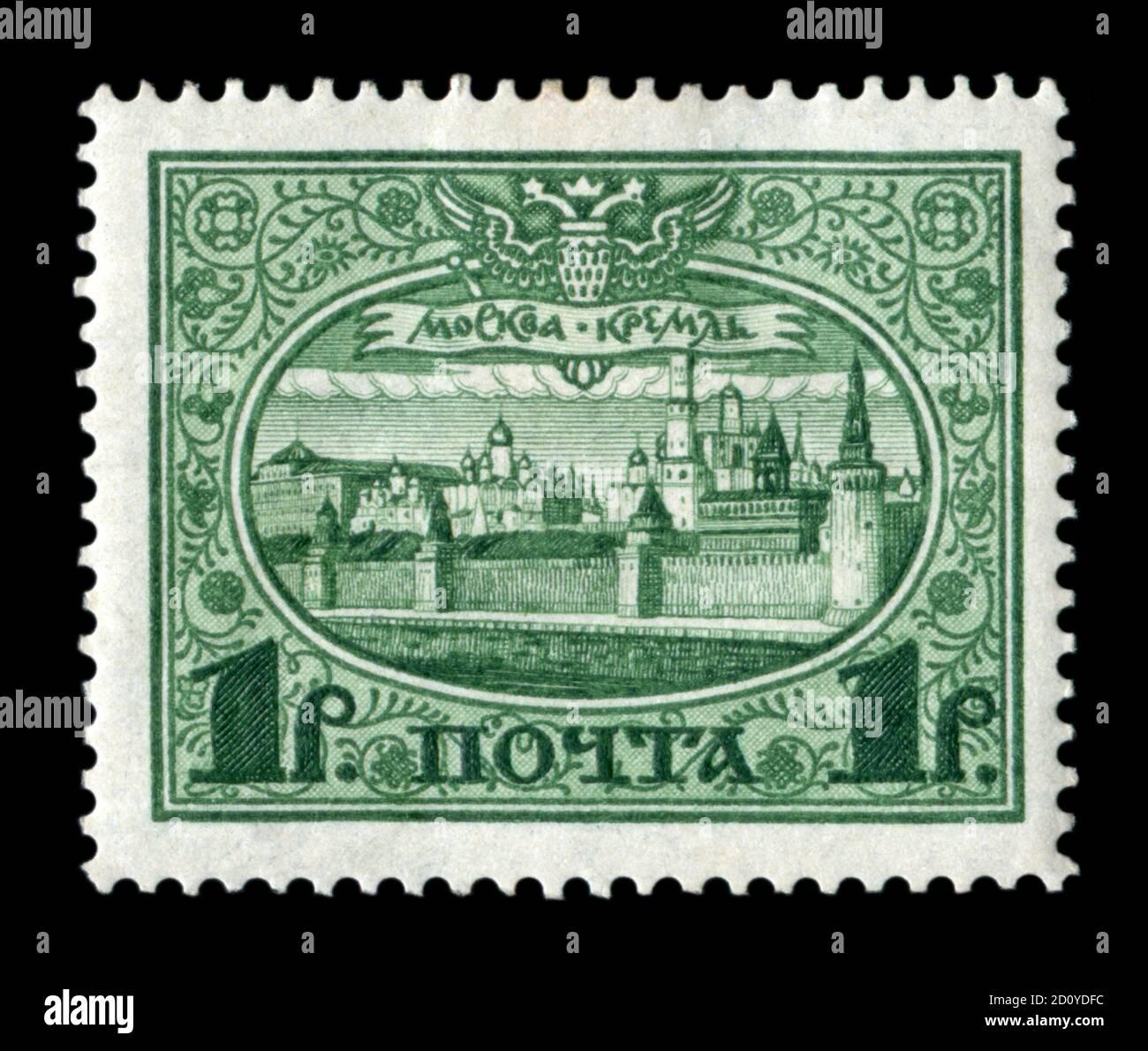 Timbre-poste historique russe : 300e anniversaire de la maison de Romanov. Dynastie tsariste de l'Empire russe, Kremlin de Moscou, Russie, 1913 Banque D'Images