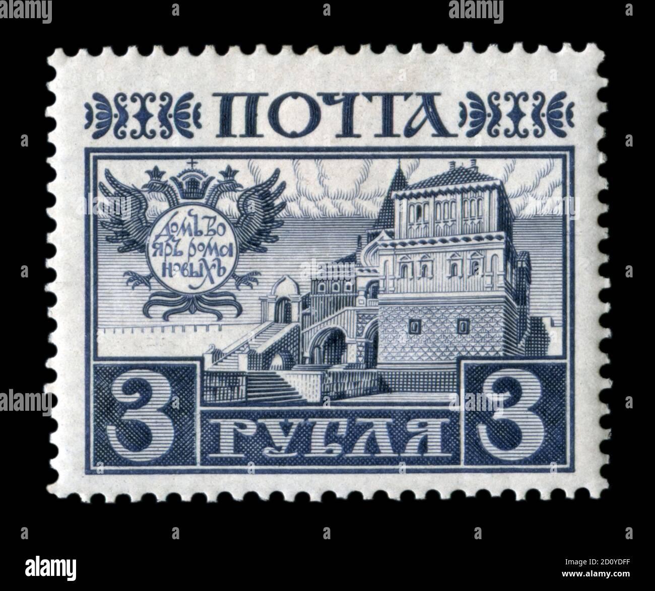 Timbre-poste historique russe : 300e anniversaire de la maison de Romanov. Dynastie tsariste de l'Empire russe, maison des garçons Romanov, 1913 Banque D'Images