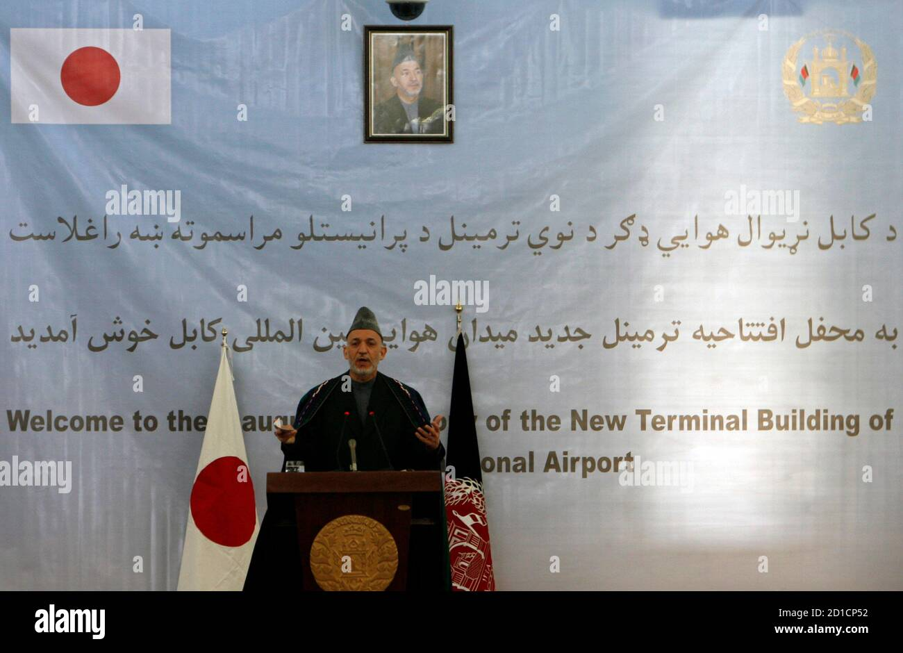 Afghanistan's President Hamid Karzai speaks during inauguration of the new terminal building at Kabul's airport November 6, 2008. REUTERS/Omar Sobhani (AFGHANISTAN) Banque D'Images