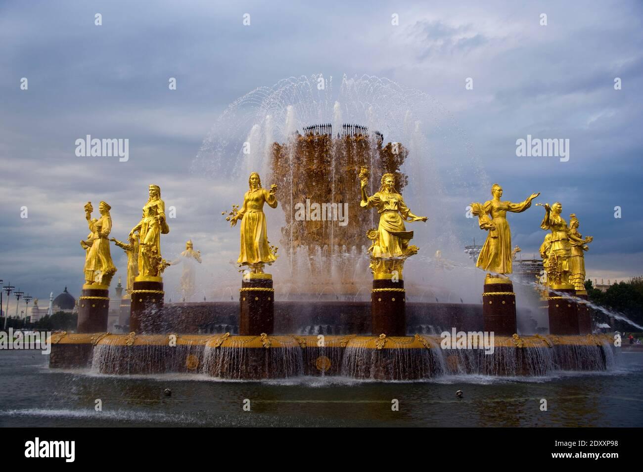 La fontaine symbolise l'amitié des peuples de l'Union soviétique. Banque D'Images