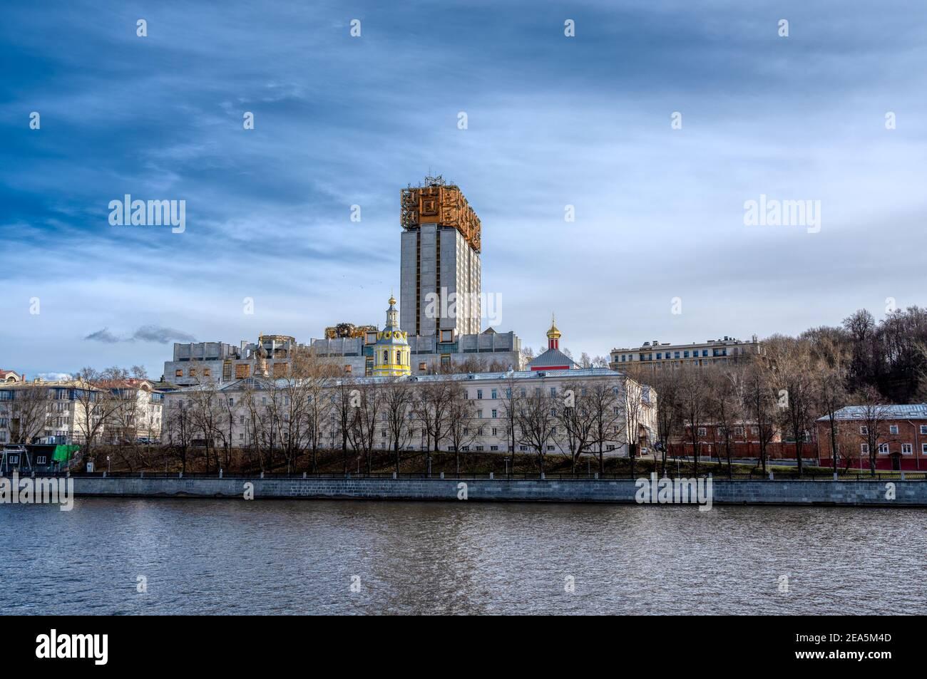 Académie russe des sciences, Moscou, Russie. Banque D'Images