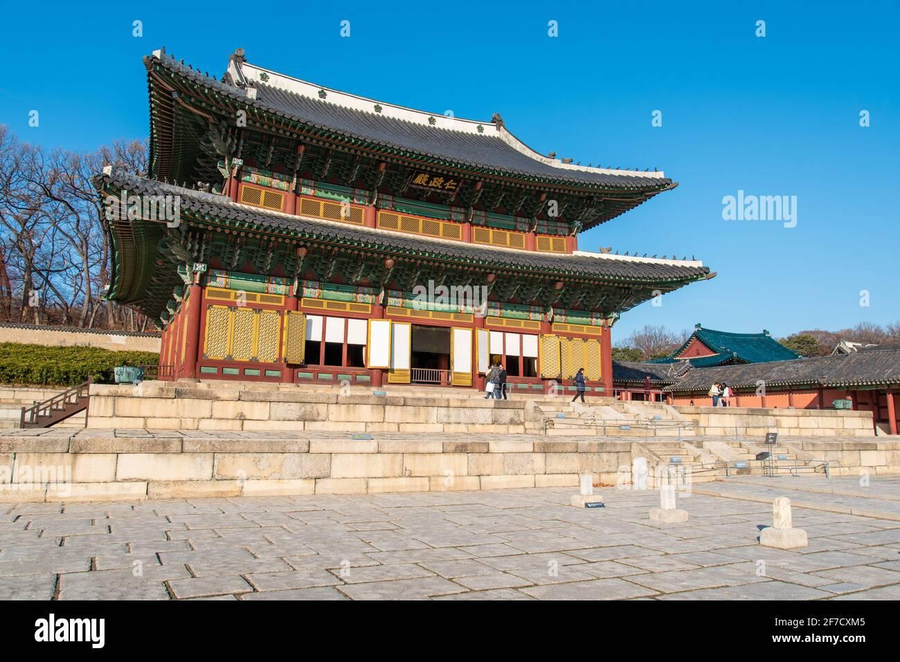 Région du Palais royal à Séoul, Corée du Sud Banque D'Images