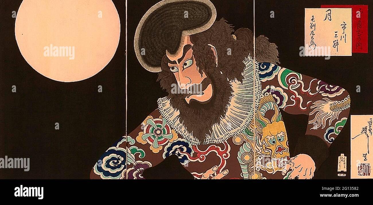 Auteur: Tsukioka Yoshitoshi. Ichikawa DanjSrS IX comme Kezori Kuemon - vers 1890 - Tsukioka Yoshitoshi Japonais, 1839-1892. Imprimés en bois de couleur; Banque D'Images