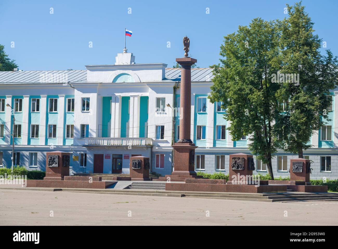 VELIKIE LUKI, RUSSIE - 04 JUILLET 2021 : monument « ville de gloire militaire » sur fond de bâtiment administratif de la ville sur un mois de juillet ensoleillé Banque D'Images
