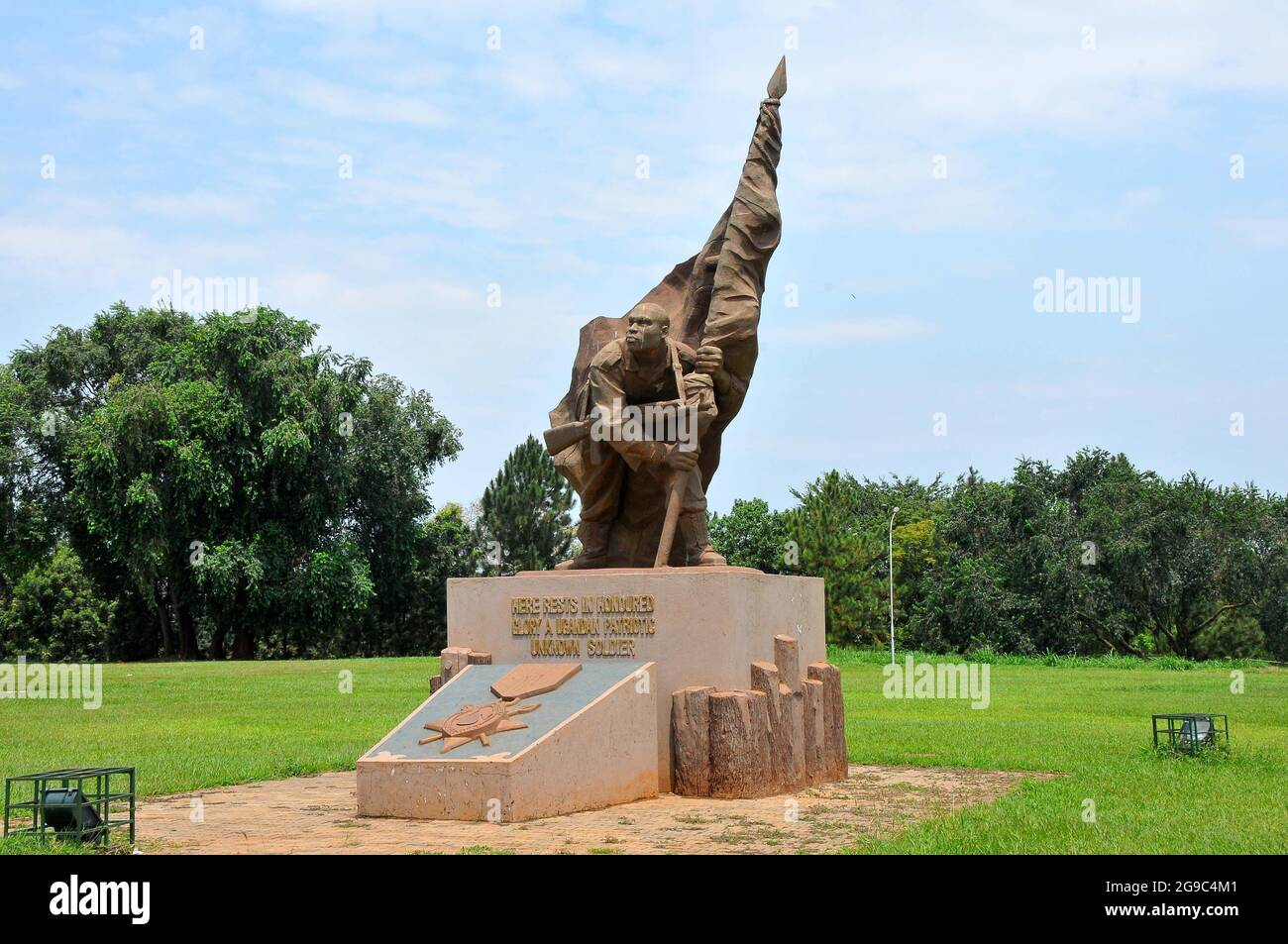 Un monument montrant le lieu de repos des restes des Ougandais qui se sont battus pour apporter la paix après une guerre de 5 ans en Ouganda. Ce monument a été construit sur le terrain de l'indépendance nationale. Ouganda. Banque D'Images
