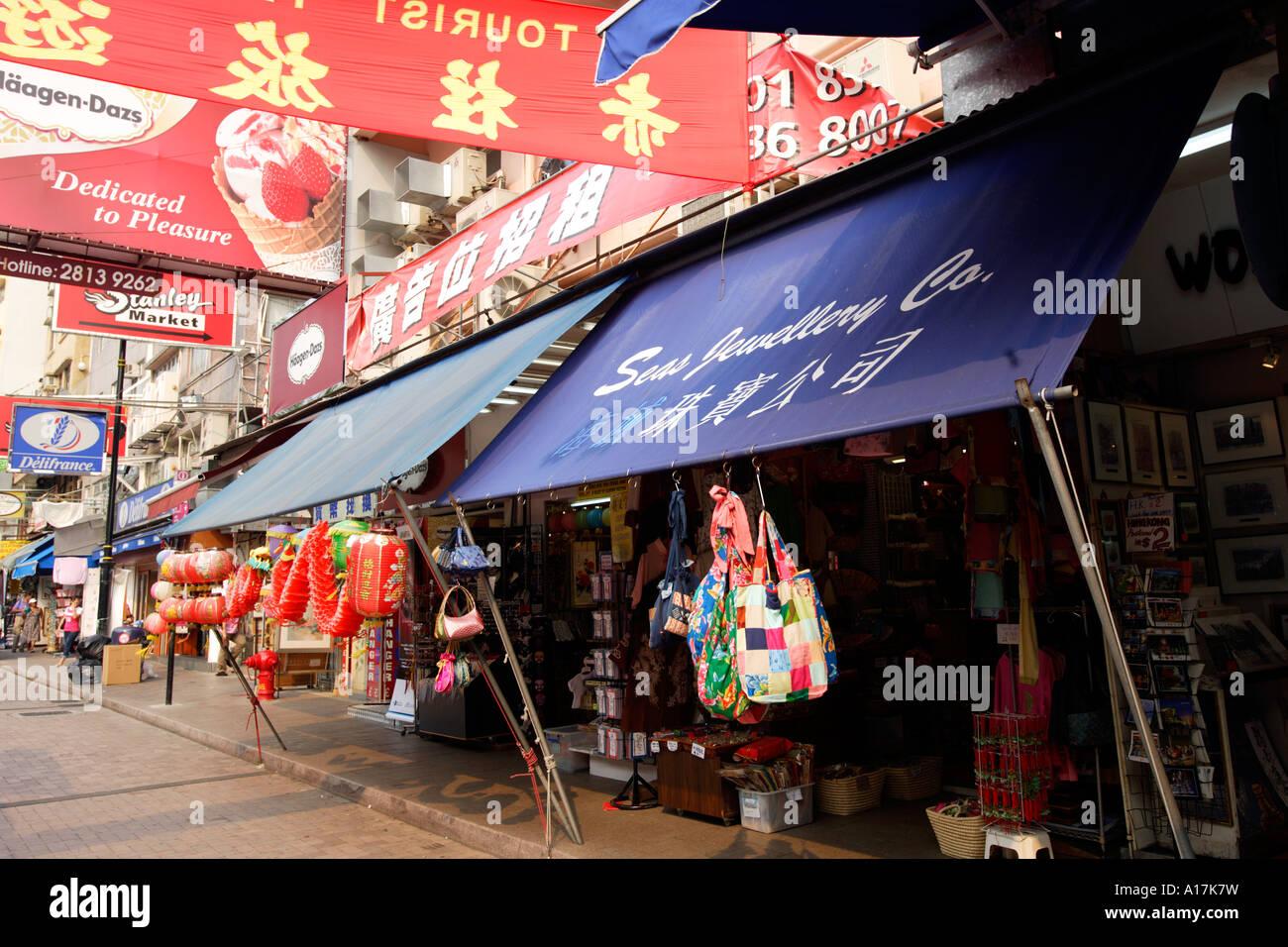 Stanley Market, Stanley Bay, Hong Kong, Chine. Banque D'Images