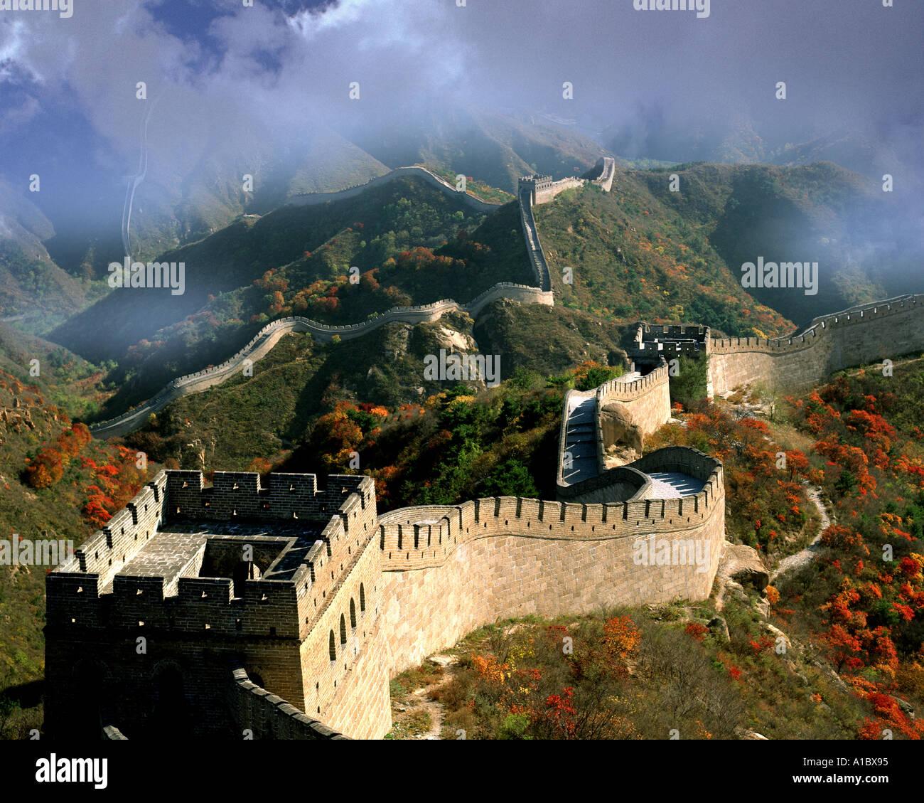 CN - LE NORD DE LA CHINE: La Grande Muraille Photo Stock