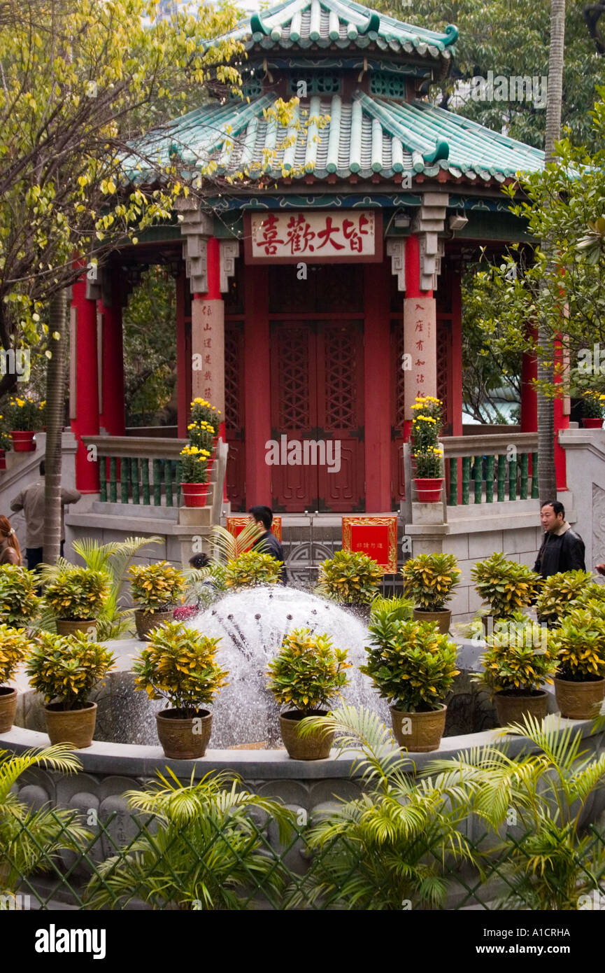 Un belvédère à Sik Sik Yuen Wong Tai Sin Temple en Asie Chine Hong Kong Kowloon Photo Stock