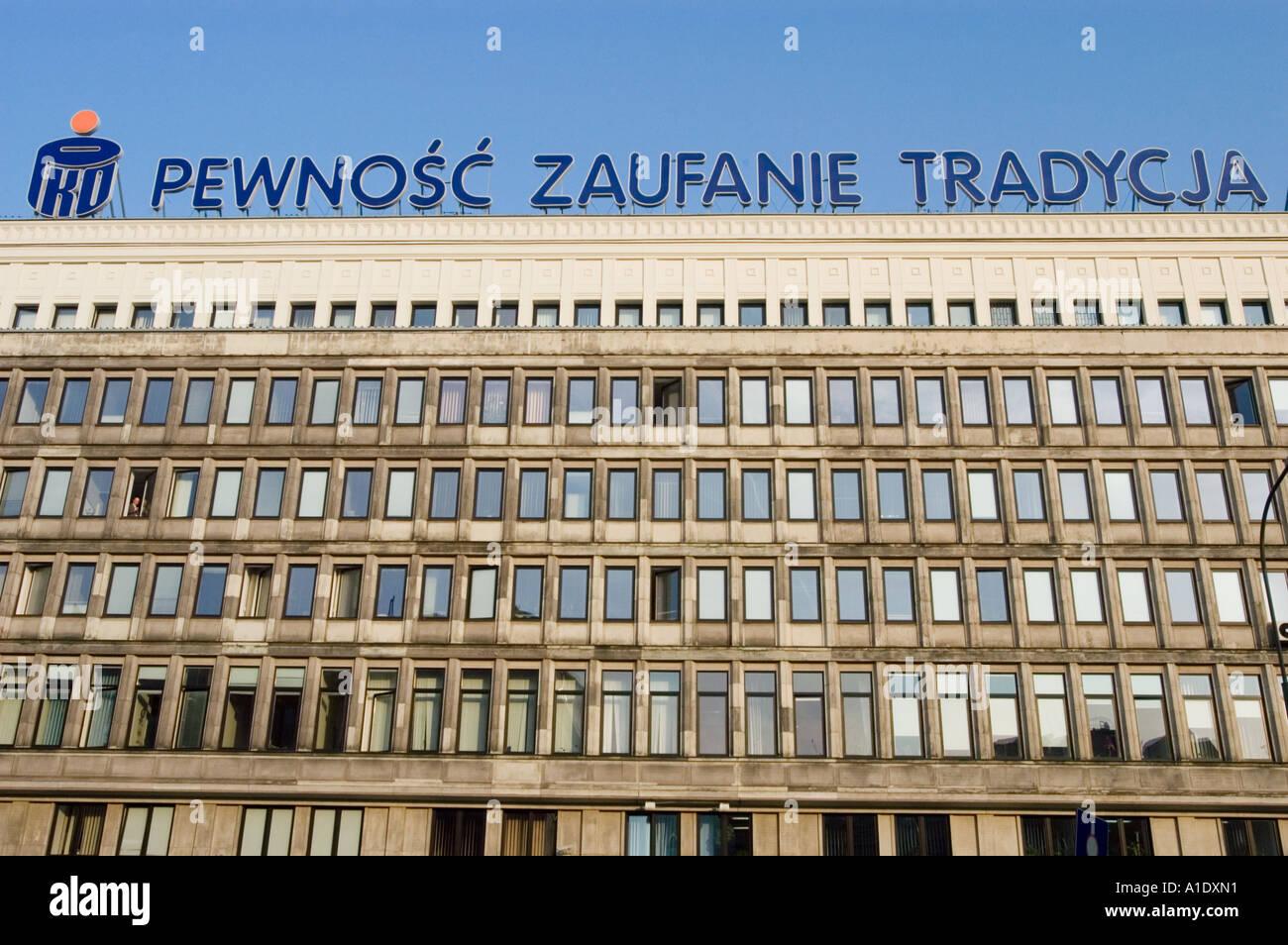 Façade de la compagnie d'assurance PZU bâtiments polonais Central Warsaw Mazowieckie Pologne Mazowsze Banque D'Images