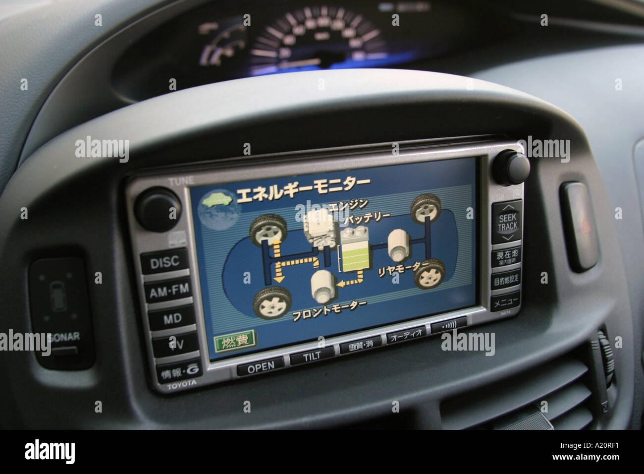 Toyota Estima hybrid véhicule sur la piste d'essai, Toyota MegaWeb, Tokyo, Japon Photo Stock