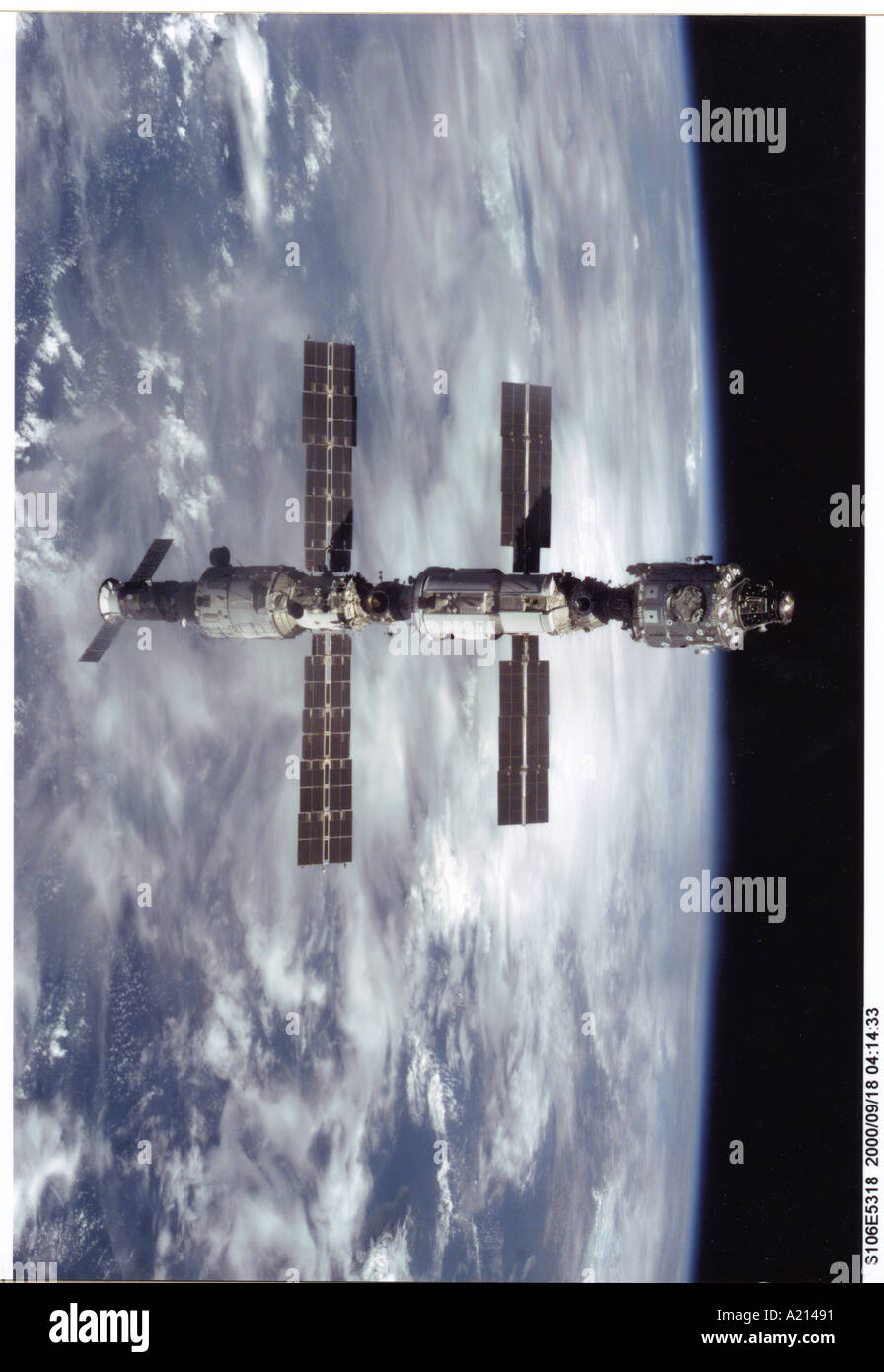Station spatiale internationale répond à son destin Photri Photo Stock