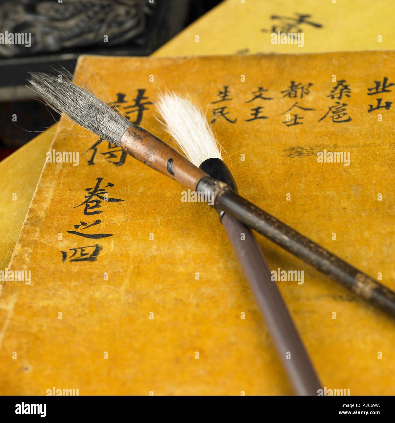 Antiquités,objets traditionnels,folk,la tradition coréenne, Photo Stock