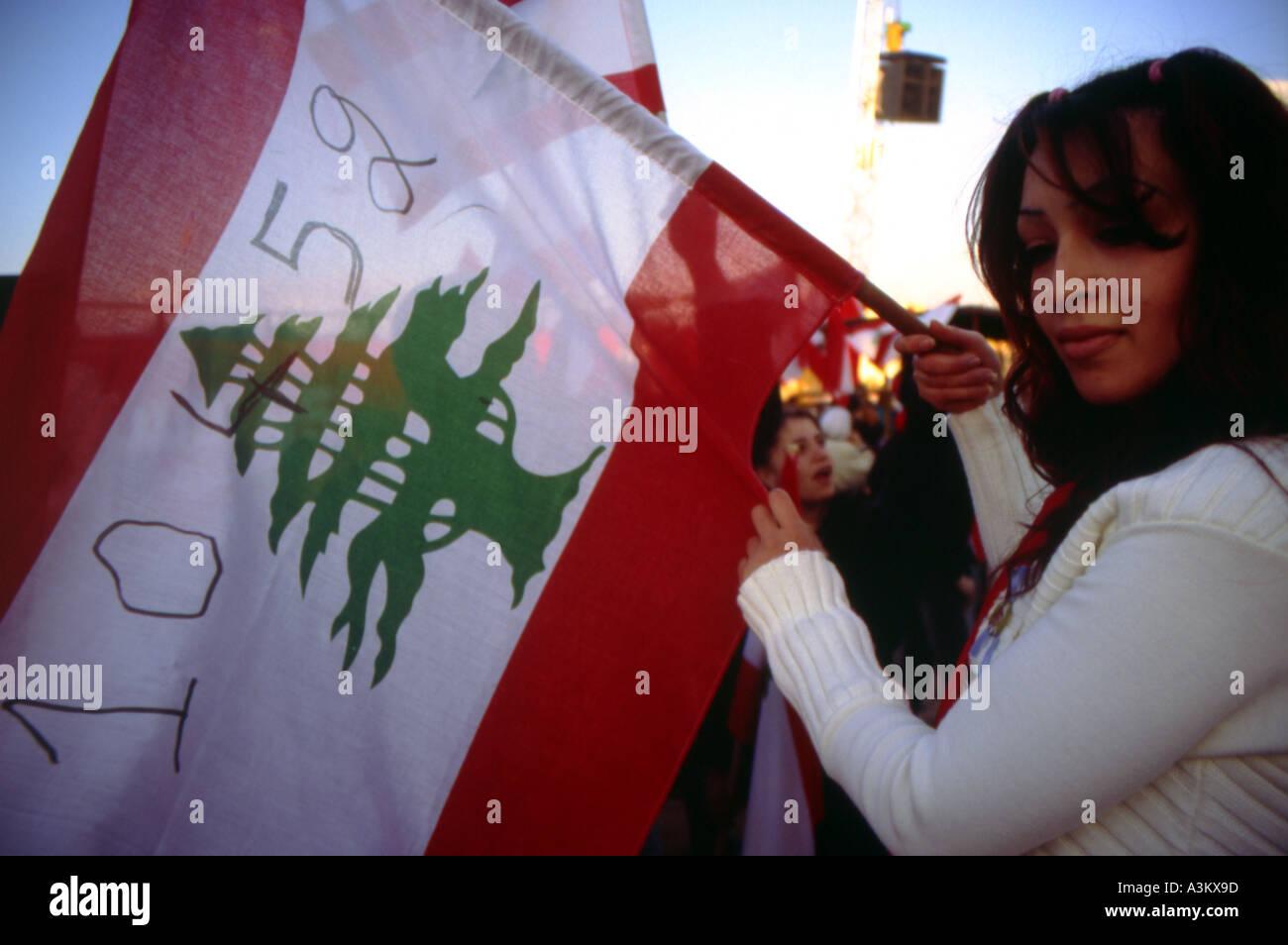 Plein de lui-même Beyrouth Liban Banque D'Images