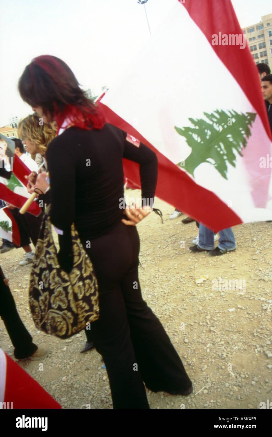Occasion qui donne beaucoup de plaisir Beyrouth Liban Banque D'Images