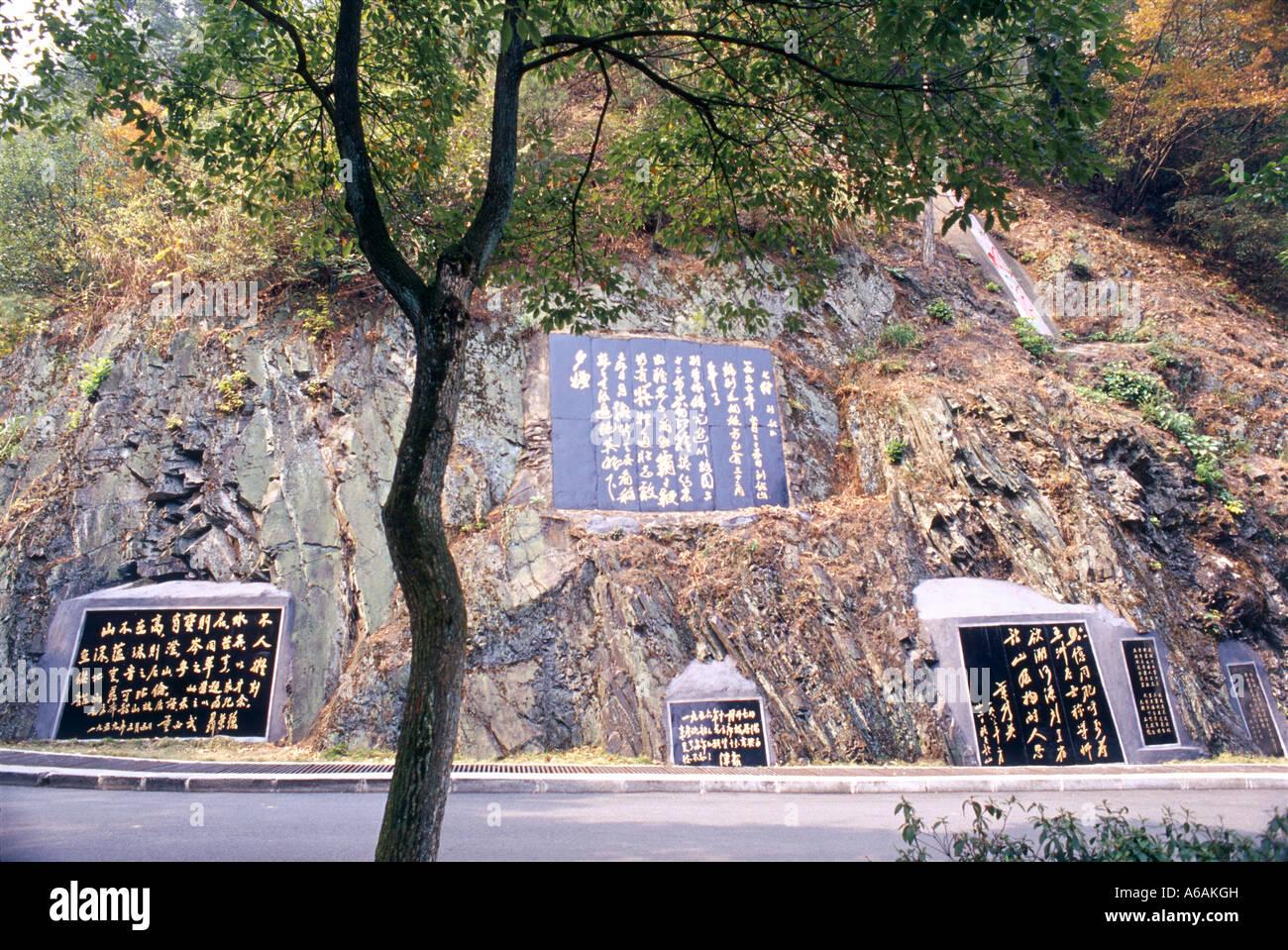 La Chine, Hunan, Shao Shan, tablettes de pierre gravée avec les poèmes de Mao Zedong fixé dans la base des falaises Banque D'Images