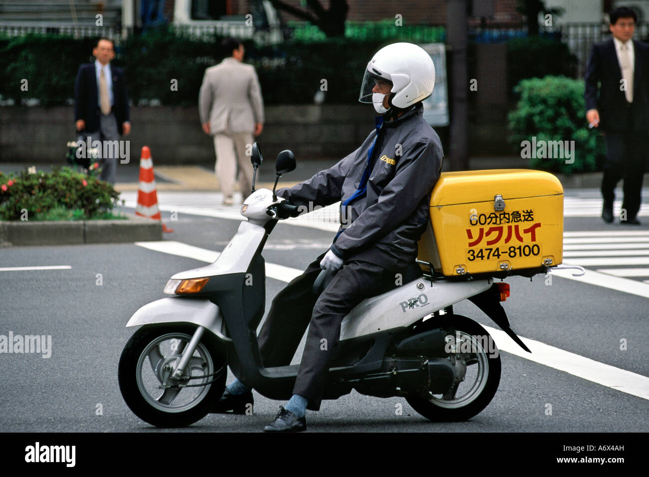 delivery tokyo japanese man photos & delivery tokyo japanese man