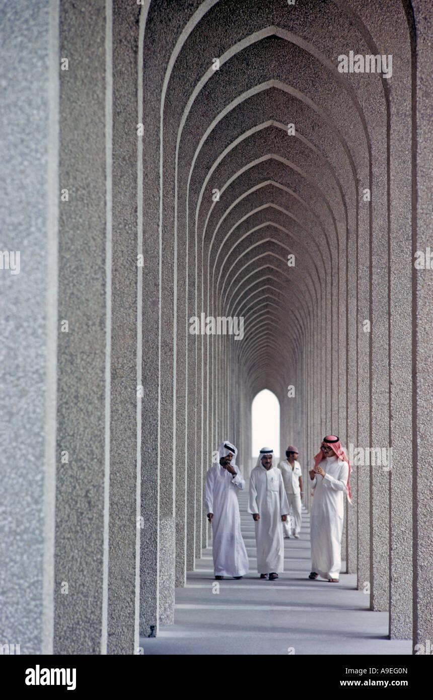 L'Arabie saoudite, Riyad, fondé byKing Saud en1957 pour combler l'shortageof.travailleurs qualifiés Photo Stock