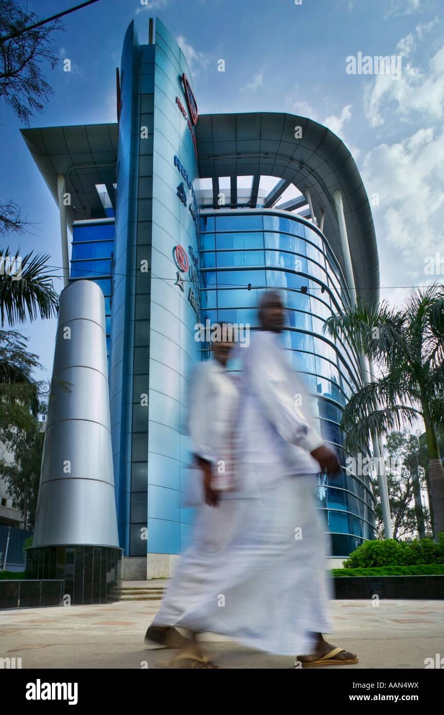 Propriété commerciale moderne sur la route de l'aéroport de Bangalore. Photo Stock
